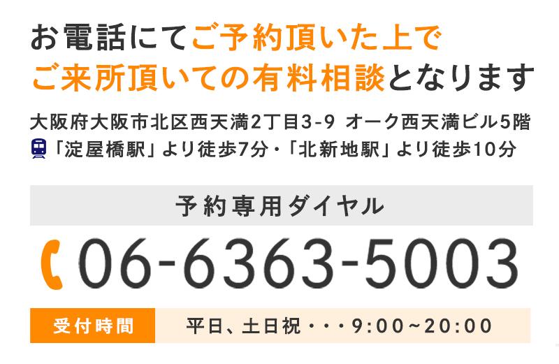 bnr_tel_sp.jpg